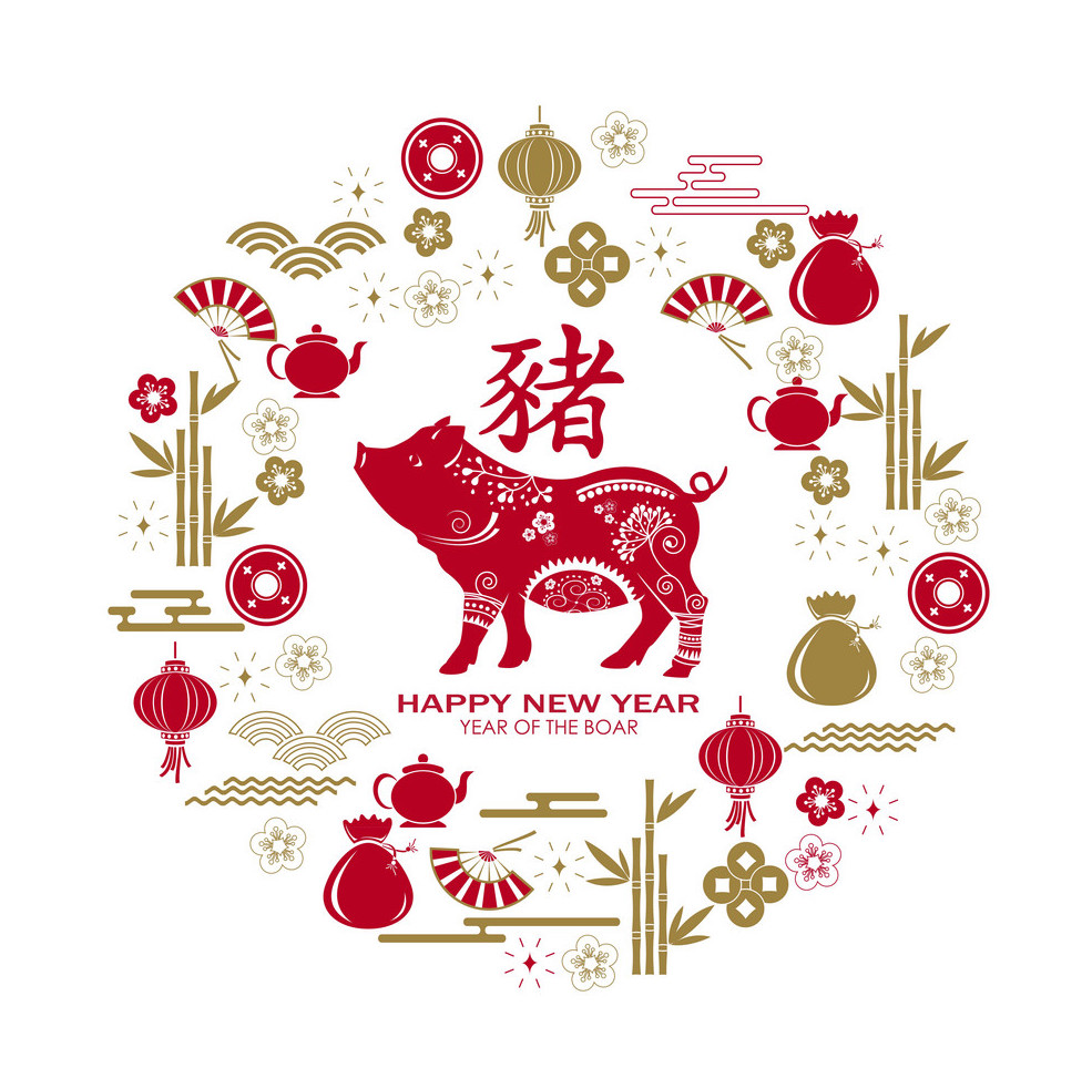 We Are CLOSED ON MONDAY FEB. 4TH FOR CHINESE NEW YEAR